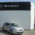 Peugeot 308 1.6 BlueHDi 120ch Active Business