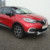 CAPTUR INTENS ENERGY TCE 120